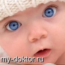 10 вещей, о которых не должны беспокоиться родители новорожденных - MY-DOKTOR.RU