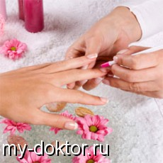 2 вопроса о красоте (вопрос-ответ) - MY-DOKTOR.RU