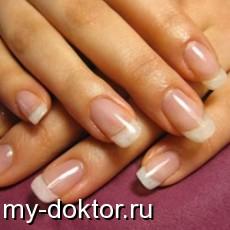 2 вопроса о красоте (вопрос-ответ) Косметология - MY-DOKTOR.RU