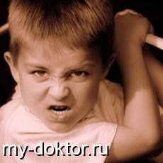 4 вопроса детскому психологу (вопрос-ответ) - MY-DOKTOR.RU