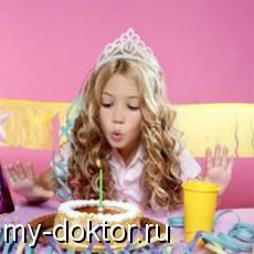 5 идей полезных детских подарков, от которых их будет не оторвать - MY-DOKTOR.RU