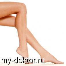 5 секретов о здоровье, которые поведают ваши ноги - MY-DOKTOR.RU