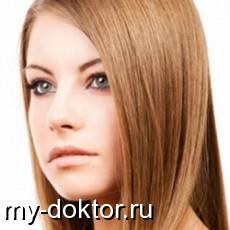 5 вопросов парикмахеру (вопрос-ответ) - MY-DOKTOR.RU