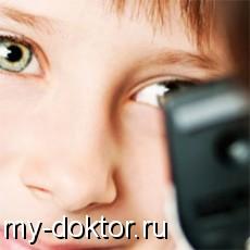 6 глазных проблем, которые могут возникнуть у новорожденного ребенка - MY-DOKTOR.RU