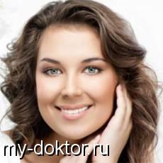 6 советов по предсвадебному уходу за кожей - MY-DOKTOR.RU