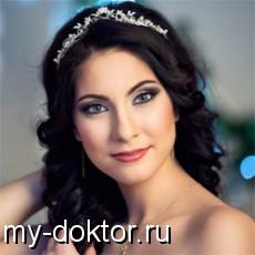 6 важных правил свадебного макияжа невесты - MY-DOKTOR.RU