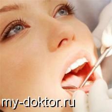 7 удивительных причин кровоточивости дёсен - MY-DOKTOR.RU