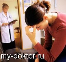 Аборт: за и против. Последствия аборта - MY-DOKTOR.RU