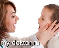 Аденоиды - MY-DOKTOR.RU