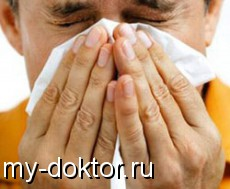 Аденовирусная инфекция - MY-DOKTOR.RU