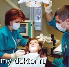 Анестезия в стоматологии - MY-DOKTOR.RU