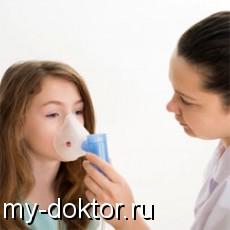 Астма без лекарств - MY-DOKTOR.RU