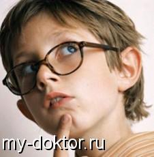 Близорукость – разновидности, причины, профилактика и лечение - MY-DOKTOR.RU