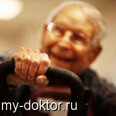 Болезнь Паркинсона - MY-DOKTOR.RU