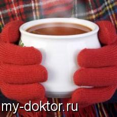 Болезнь Рейно – описание, ход болезни, лечение - MY-DOKTOR.RU