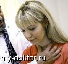 Заболевания щитовидной железы у будущей матери - MY-DOKTOR.RU