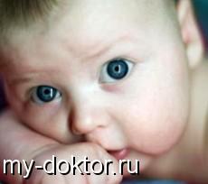 Болезни щитовидной железы у детей - MY-DOKTOR.RU