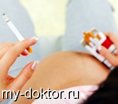 Чего не стоит делать во время беременности? - MY-DOKTOR.RU