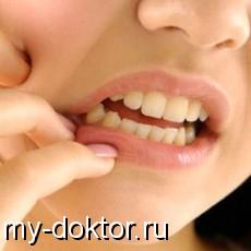 Что делать при болевых ощущениях в области зуба мудрости - MY-DOKTOR.RU