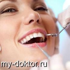 Что нужно знать о протезировании передних зубов? - MY-DOKTOR.RU