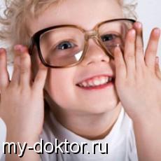 Что полезно для зрения - MY-DOKTOR.RU