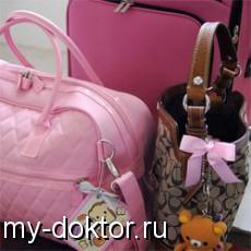 Что приготовить в роддом - MY-DOKTOR.RU