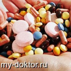 ��� ����� ����, � ��� ��� ������ �� ��������? - MY-DOKTOR.RU