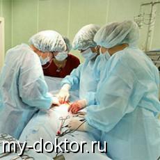 Что такое бариатрическая хирургия? Виды операций и показания к их проведению - MY-DOKTOR.RU