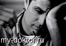 Депрессия у мужчин. Эффективные методы борьбы с депрессией - MY-DOKTOR.RU