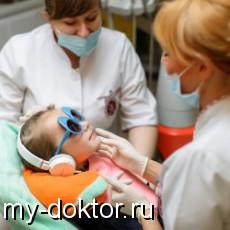 Детская стоматология: что нужно знать - MY-DOKTOR.RU
