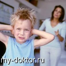 Действуем по плану (совет психолога) - MY-DOKTOR.RU