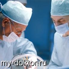 Диагностика и лечение опухоли почки - на Ваши вопросы отвечает врач уролог - MY-DOKTOR.RU