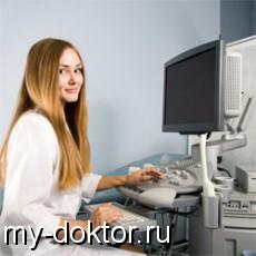 Диагностика здоровья - MY-DOKTOR.RU