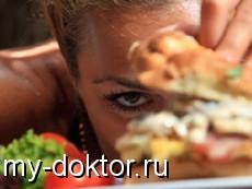 Диета Дюкана - MY-DOKTOR.RU