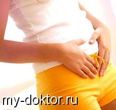 Дизурия (расстройство мочеиспускания) - MY-DOKTOR.RU