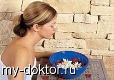 Паровые ванночки для омоложения лица. Рецепты. - MY-DOKTOR.RU
