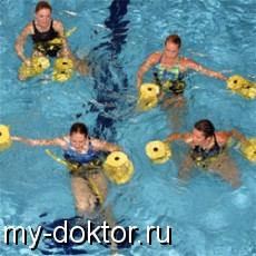 Движение: «правильный» вид спорта для каждого - MY-DOKTOR.RU