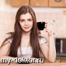 Эффективен ли зеленый кофе для похудения? - MY-DOKTOR.RU