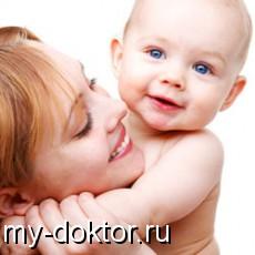 Эко - надежда материнства - MY-DOKTOR.RU