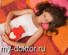 Эндометриоз - MY-DOKTOR.RU