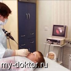 Эндоскопическое исследование у детей - MY-DOKTOR.RU