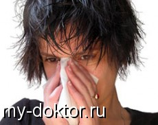 Эпидемии гриппа - MY-DOKTOR.RU