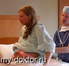 Эпидуральная анестезия и противопоказания к ней - MY-DOKTOR.RU
