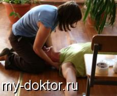 Эпилепсия - MY-DOKTOR.RU