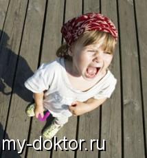 Если бы мамы всей земли - MY-DOKTOR.RU