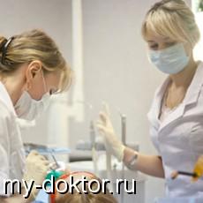 Эстетическая стоматология. Методы отбеливания зубов - MY-DOKTOR.RU
