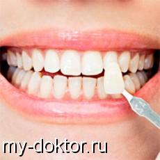 Эстетика в стоматологии - MY-DOKTOR.RU