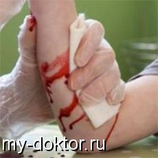 Гемофилия у ребенка. Как с этим жить? - MY-DOKTOR.RU