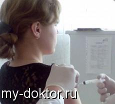 Гепатит С - серьезно, но не фатально! - MY-DOKTOR.RU