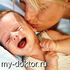 Герпес у детей - MY-DOKTOR.RU